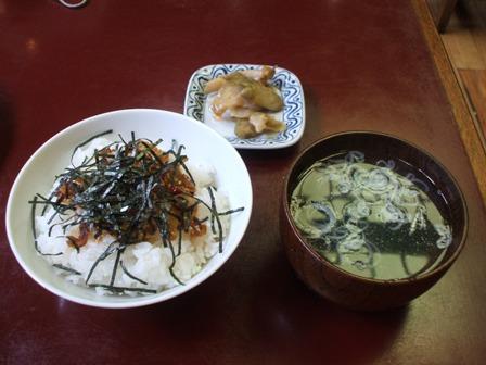 Gyouzakai3
