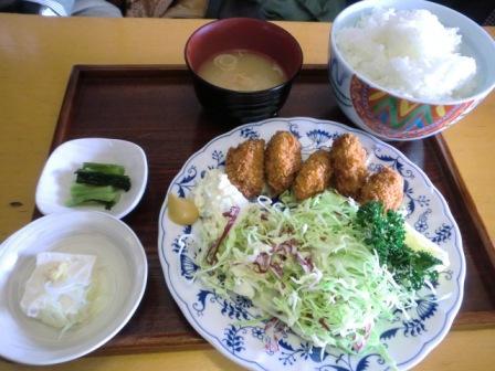 Hanareyama3